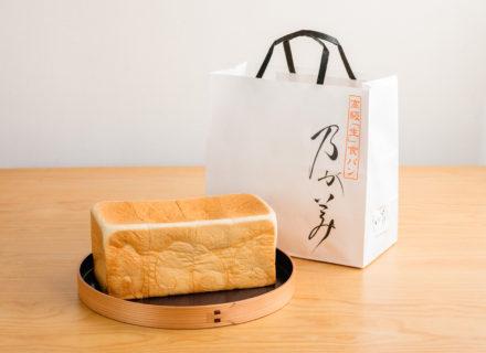 『日本の食パン、名品10本。』に選ばれました
