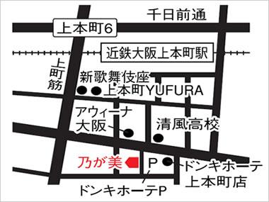 お店の地図