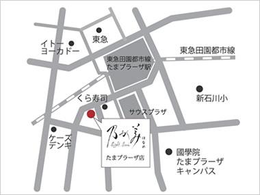たまプラーザ店の地図