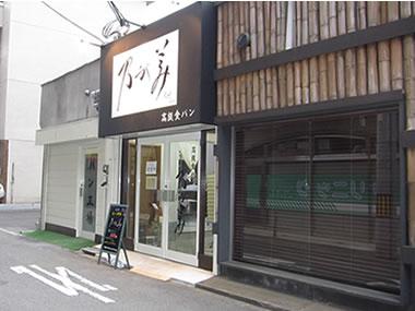 上本町のお店