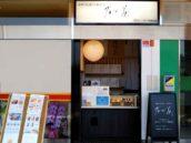 MEGAドン・キホーテ黒磯販売店